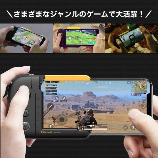 PUBG モバイル 荒野行動 ゲーミング スマホ用 コントローラ  iPhone用『WASP N / X』宅配料金込み|specdirect|09
