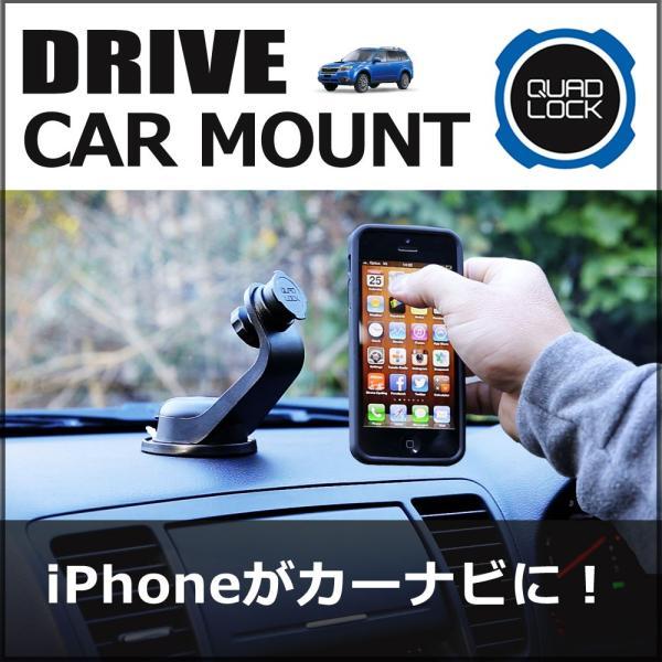 iPhoneをカーナビに出来る カーマウント QuadLock Car Mount  ケース・アタッチメント別売り|specdirect