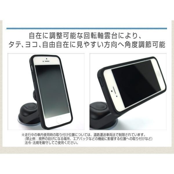 iPhoneをカーナビに出来る カーマウント QuadLock Car Mount  ケース・アタッチメント別売り|specdirect|03