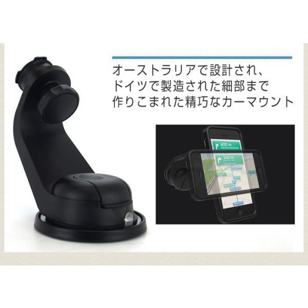 iPhoneをカーナビに出来る カーマウント QuadLock Car Mount  ケース・アタッチメント別売り|specdirect|04