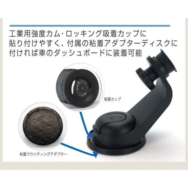 iPhoneをカーナビに出来る カーマウント QuadLock Car Mount  ケース・アタッチメント別売り|specdirect|05