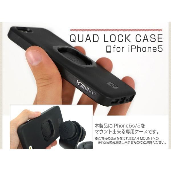 iPhoneをカーナビに出来る カーマウント QuadLock Car Mount  ケース・アタッチメント別売り|specdirect|06