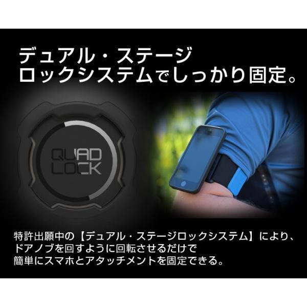 『Quad Lock』シリーズ専用 Quad Lock SPORTS ARMBAND クアッドロック アームバンド iPhone5 1000円ポッキリ ケース・アタッチメント別売 宅配料金込み specdirect 03