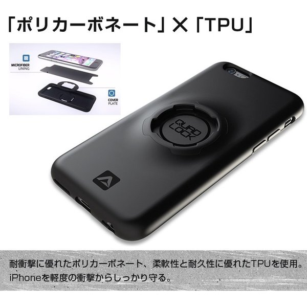 QuadLock Case for iPhone6(s)Plus  100円ポッキリ メール便送料無料 *|specdirect|03