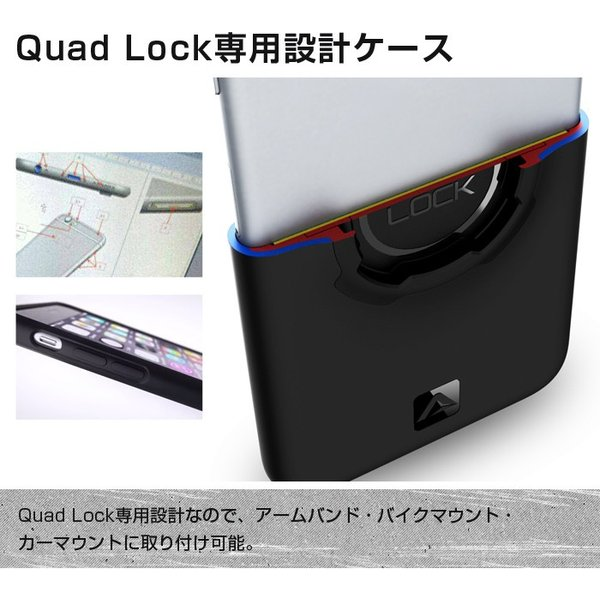 QuadLock Case for iPhone6(s)Plus  100円ポッキリ メール便送料無料 *|specdirect|04