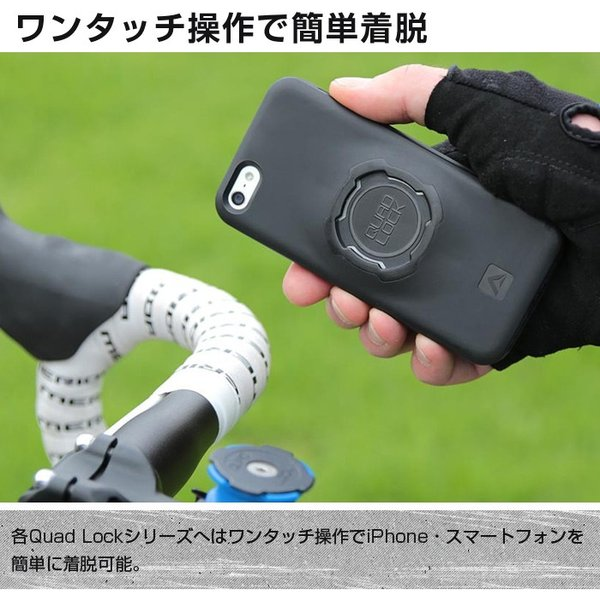 QuadLock Case for iPhone6(s)Plus  100円ポッキリ メール便送料無料 *|specdirect|05