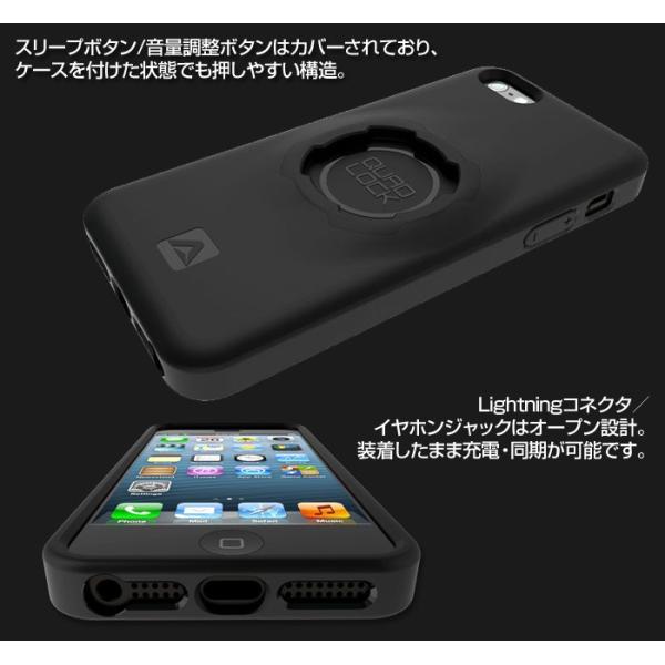 QuadLockシリーズのマウントが使用できるiPhone5用ケース QuadLock Case for iPhone5 メール便対象商品 *|specdirect|03