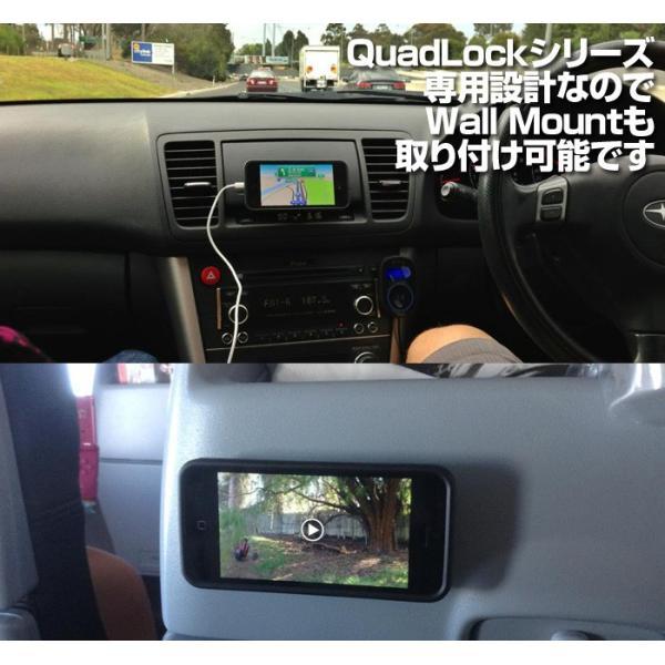 QuadLockシリーズのマウントが使用できるiPhone5用ケース QuadLock Case for iPhone5 メール便対象商品 *|specdirect|05