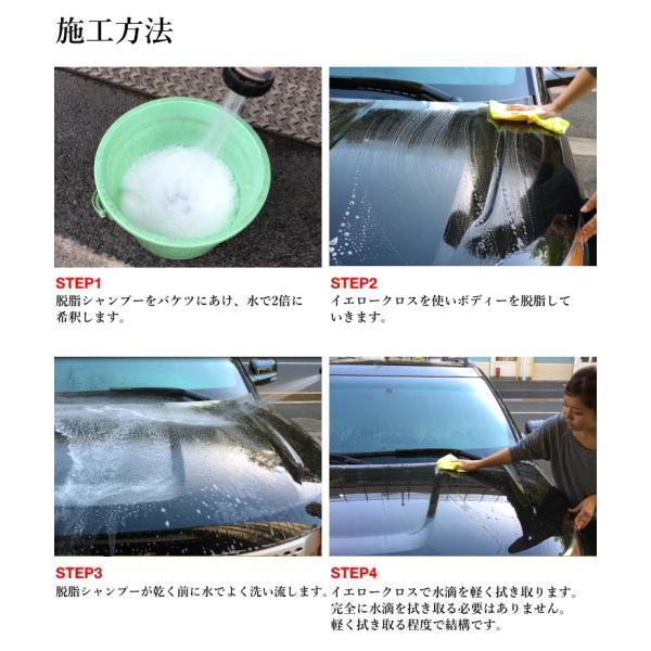 スペキュラー ガラスコート G150 ガラスコーティング剤|specular|08