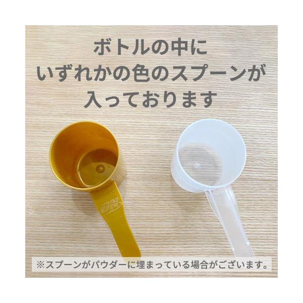 【正規代理店】ゴールドスタンダード 100% ホエイプロテイン エクストリーム ミルク チョコレート 4.54kg Optimum Nutrition オプティマムニュートリション|speedbody|05