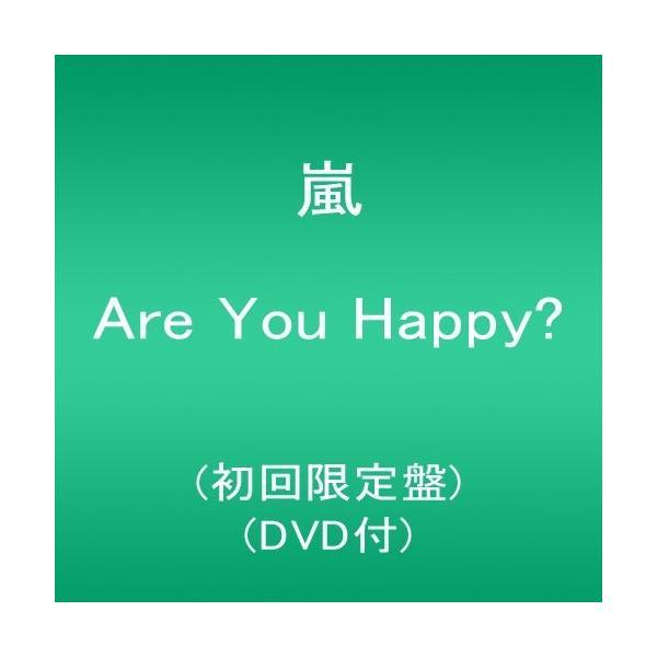 嵐 ARASHI!! Are You Happy?(初回限定盤)(DVD付) Limited Edition CD+DVD