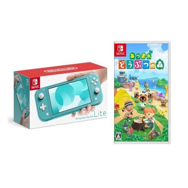 新品 1週間以内NintendoSwitchLite本体ターコイズ&あつまれどうぶつの森ソフトセットニンテンドースイッチライト