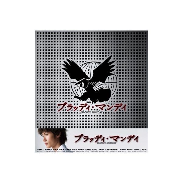 【新品】【即納】ブラッディ・マンデイ DVD-BOX I(DVD) 三浦春馬 ドラマ 漫画