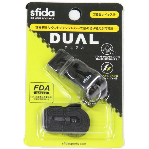 SFIDA スフィーダ DUAL コルクなしホイッスル2音色 OSFDU01 ブラック