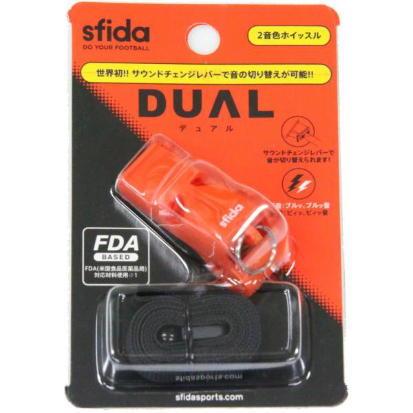 SFIDA スフィーダ DUAL コルクなしホイッスル2音色 OSFDU01 オレンジ