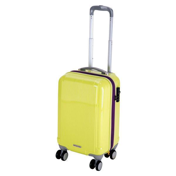 CAPTAIN STAG キャプテンスタッグ  グレル トラベルスーツケース TSAロック付ダブルファスナータイプ 〈S〉 アッ