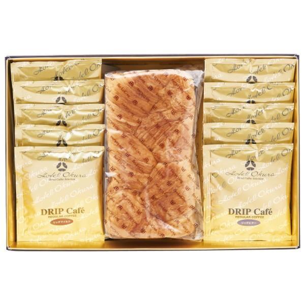 ボローニャデニッシュパン&ホテルオークラドリップコーヒーセット