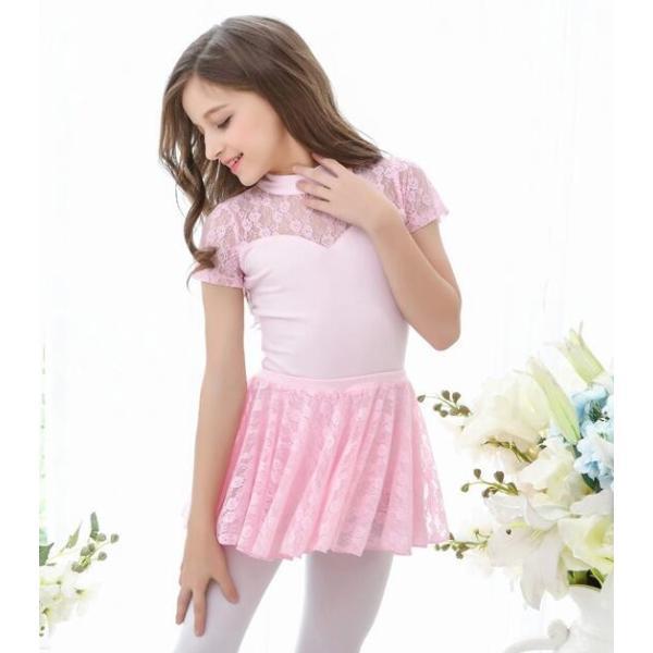 バレエ レオタード  子供  ジュニア  キッズ  ダンスウエア  半袖  レース  スカート付き  舞台  演出服  練習着  女の子  スナップ付  2点セット|spillhope0601|02