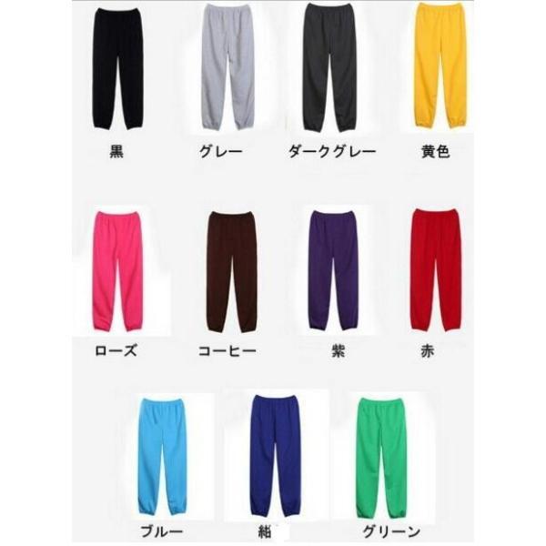 送料無料 スウェット パンツ ズボン ダンスパンツ ジャージパンツ ダンスウェア ヒップホップ ステージ衣装 運動パンツ 練習着|spillhope0601|10