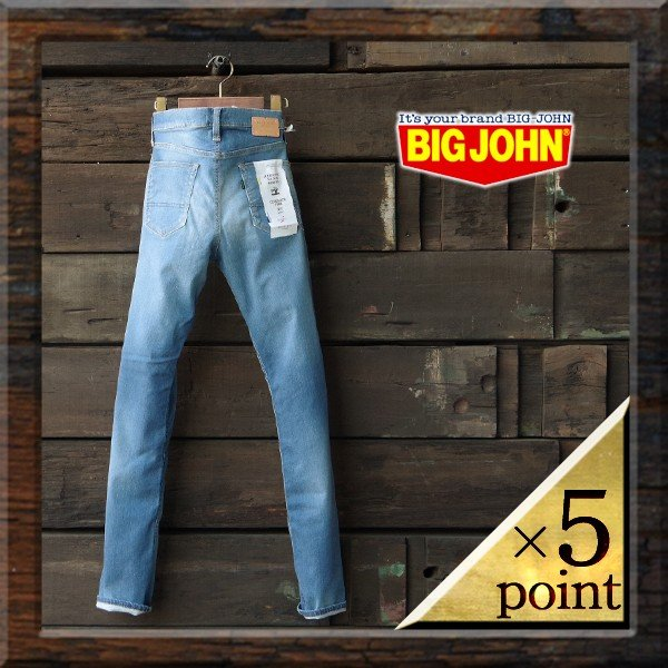 【BIG JOHN】 HIGH POWER SKINNY (bjm305f-254) Men's|spisurre