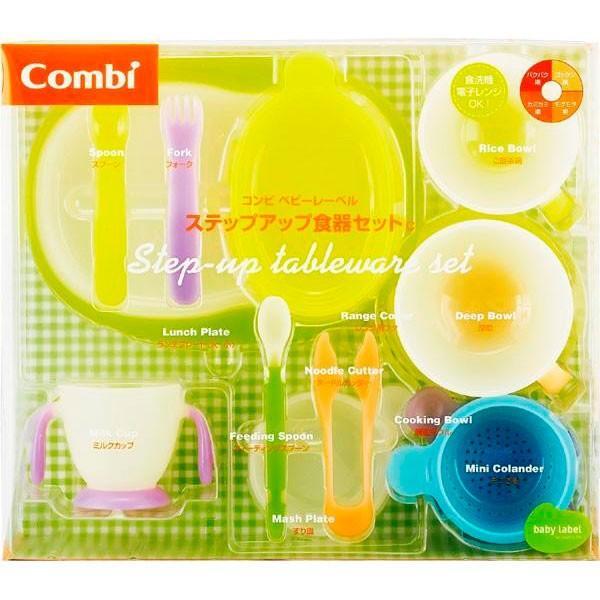 C Combi(コンビ) ベビーレーベル ステップアップ食器セットC 調理 離乳食 子供 プレゼント ギフト カッター スプーン 便利 フォーク 赤ちゃん