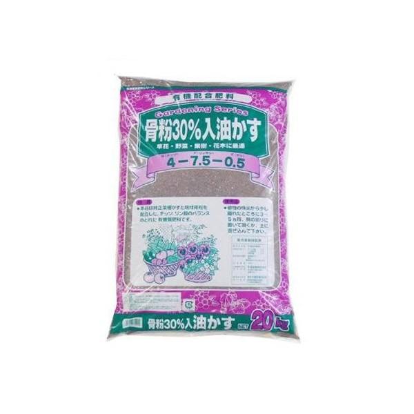 M あかぎ園芸 骨粉30%入油かす(チッソ4・リン酸7.5・カリ0.5) 20kg 代引き不可