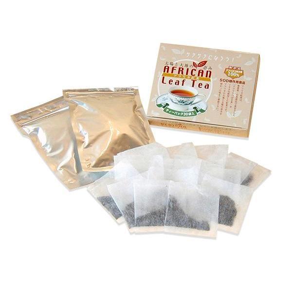 C アフリカ紅茶 サライーチ (ティーバッグタイプ) 1箱(2g×30袋) カテキン 無農薬 手軽 ギフト 発酵茶 来客 苦くない アイスティー ストレート おいしい 飲み