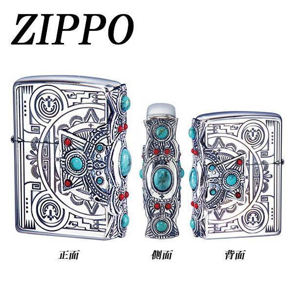 C ZIPPO インディアンスピリット クロス 天然石 ライター かわいい 個性的 明けの明星 お洒落 四方向 オシャレ 可愛い