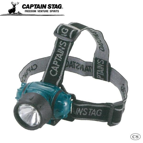CAPTAIN STAG キャプテンスタッグ NEWフォグ 3LED+1xenonヘッドライト UK-4021