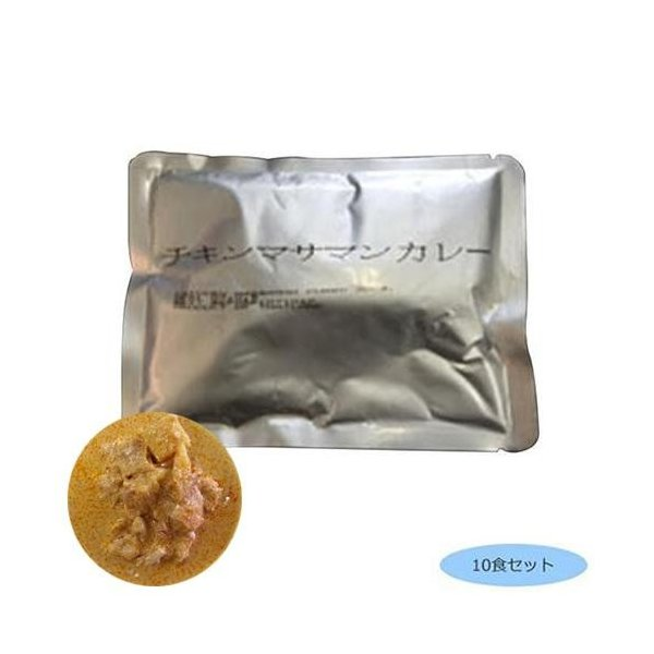 M タイハラルチキンマッサマンカレー(業務用) 10食セット 代引き不可