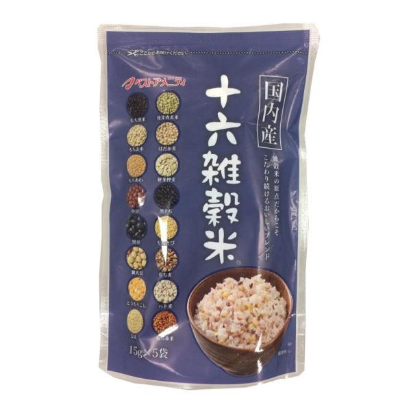 M 雑穀シリーズ 国内産 十六雑穀米(黒千石入り) 75g(15g×5袋) 30入 Z01-025 代引き不可
