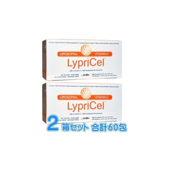 最新リニューアル版 2箱セット リプライセル リポソーム ビタミンC  30包 (1包あたり5.7 ml) LypriCel|spl|03