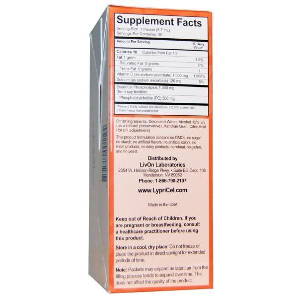 最新リニューアル版 リプライセル リポソーム ビタミンC  30包 (1包あたり5.7 ml) LypriCel|spl|03