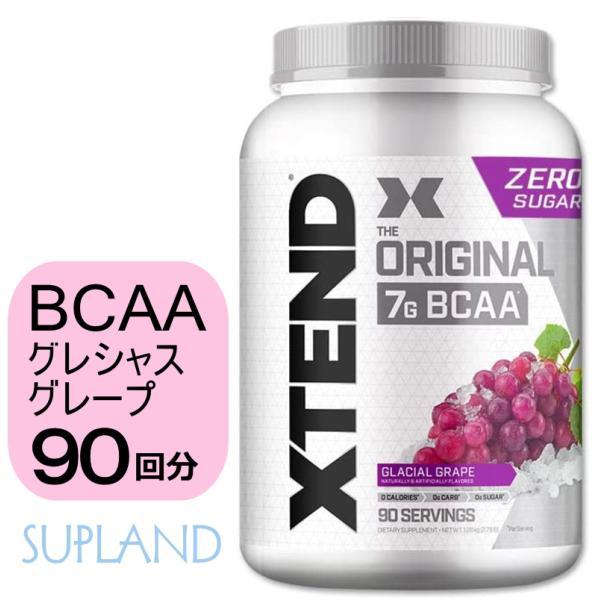 エクステンド BCAA + シトルリン 90配分/1174g グレープ味 サイベーション|spl
