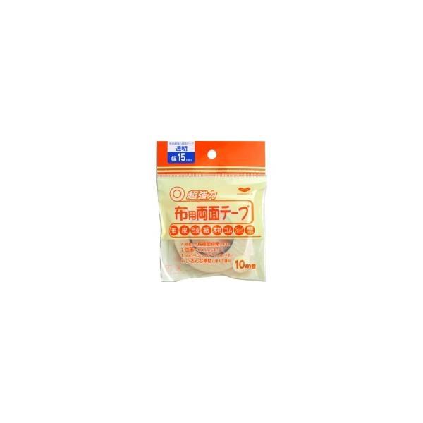 KAWAGUCHI(カワグチ) 布用両面テープ 透明 幅15mm 10m巻 94-004 くっつける 超強力 粘着力