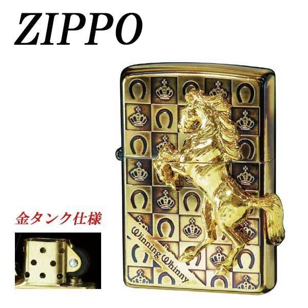 ZIPPO ウイニングウィニーグランドクラウン GDイブシ ライター かっこいい 金タンク