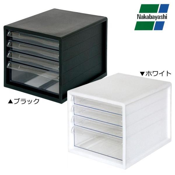 ナカバヤシ A4レターケース4段 (浅3段・深1段)