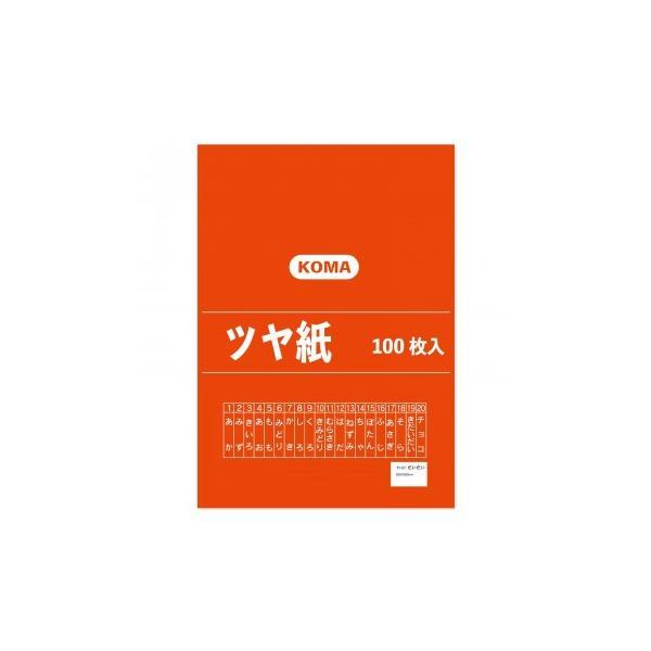 ツヤ紙 100枚入 かき TY-07 1 セット