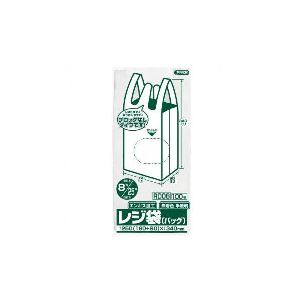 ジャパックス レジ袋ノンブロックベロ付き 関東8号/関西25号 半透明 100枚×20冊×4箱 RD08