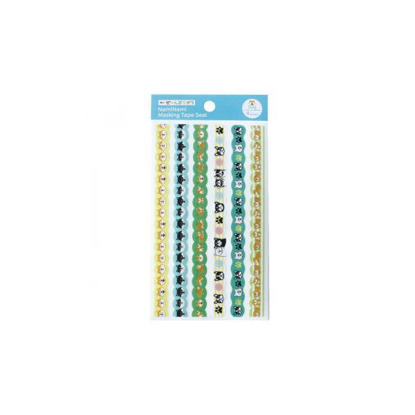 パインブック ナミナミマスキングテープシール いぬ(犬) 5セット TM01134