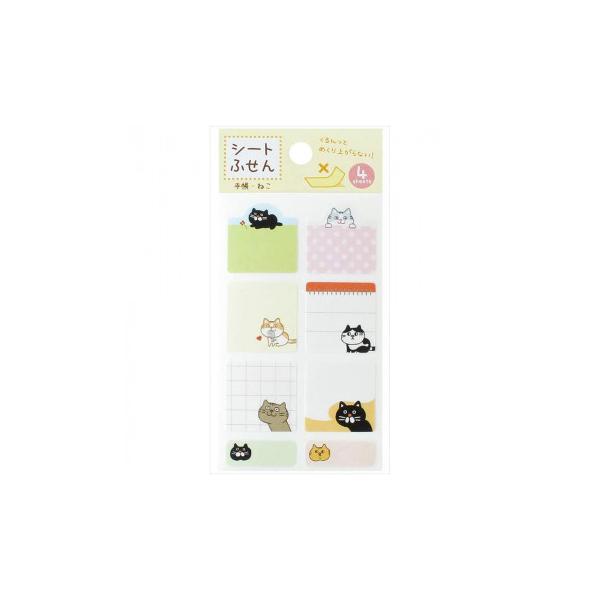 パインブック シートふせん(付箋) 手帳 ねこ(猫) 5セット LS00694