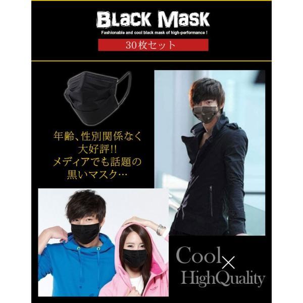 黒 マスク/ 42枚セット ブラックマスク 風 花粉 活性炭 すっぴん splash-wall 02