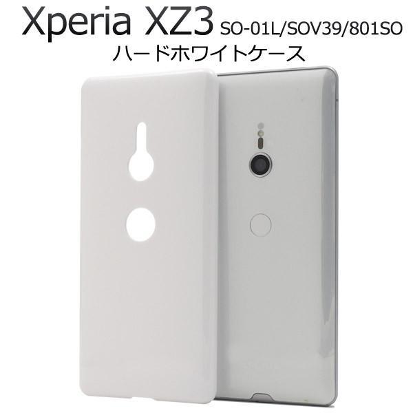 Xperia XZ3 SO-01L ケース カバー スマホケース xperia xz3 無地 印刷 ハンドメイド 手作り 背面 素材