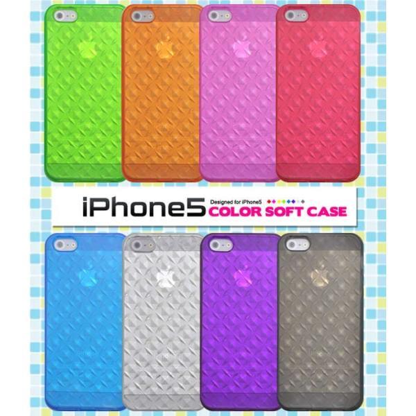 iPhone5/5s/SE専用カラーモザイクソフトケース/8色から選べる|splash-wall