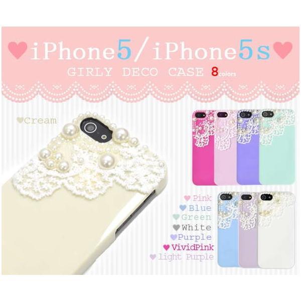 スマホケース/カラー追加/レースがかわいい/iPhone5/5s/SE専用/ガーリーデコケース splash-wall