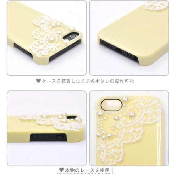 スマホケース/カラー追加/レースがかわいい/iPhone5/5s/SE専用/ガーリーデコケース splash-wall 02