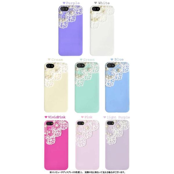 スマホケース/カラー追加/レースがかわいい/iPhone5/5s/SE専用/ガーリーデコケース splash-wall 03