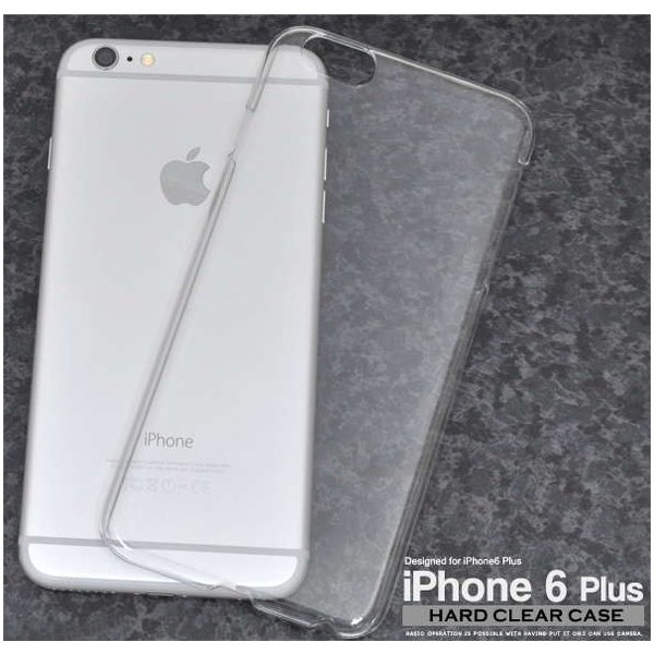 スマホベース用・6/6sプラス/iPhone6 Plus/6sPlus用ハードクリアケース|splash-wall