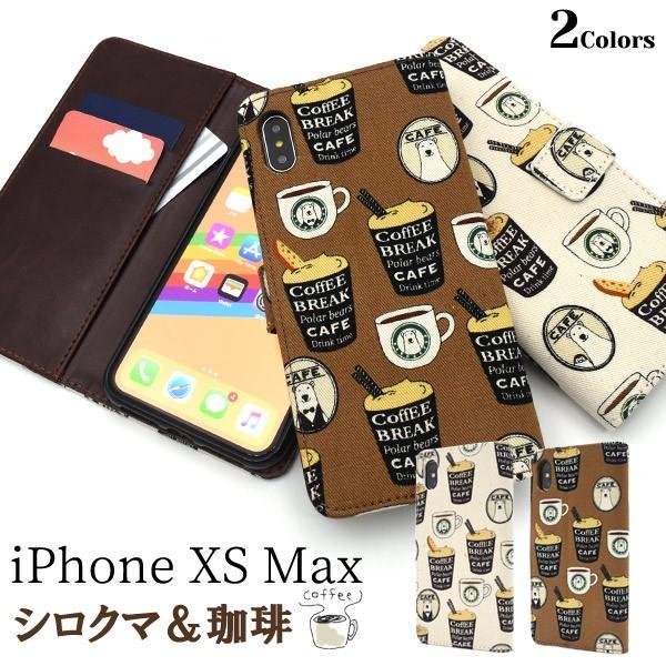 iPhone XS Max iPhoneXSMax TPU 手帳型ケース 手帳型 日本製 生地 アイフォンXS アイホンXS|splash-wall