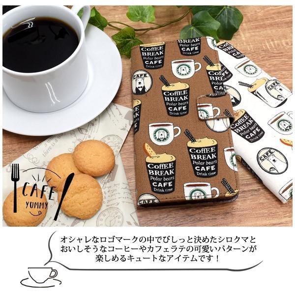 iPhone XS Max iPhoneXSMax TPU 手帳型ケース 手帳型 日本製 生地 アイフォンXS アイホンXS|splash-wall|02